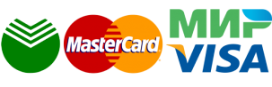 МИР; VISA International; Mastercard Worldwide.